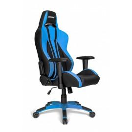 Геймърски стол AKRACING Premium Plus