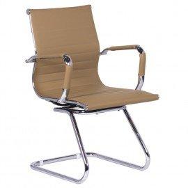 Посетителски стол Carmen 7702