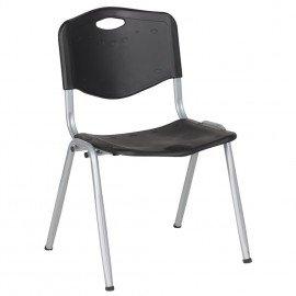 Посетителски стол Carmen 9931