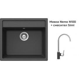 Мивка Nemo N100 + смесител Simi