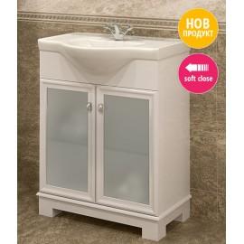 Долен шкаф за баня с мивка Атина