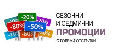 20 % намаление на всички мебели с марка ErgoDesign
